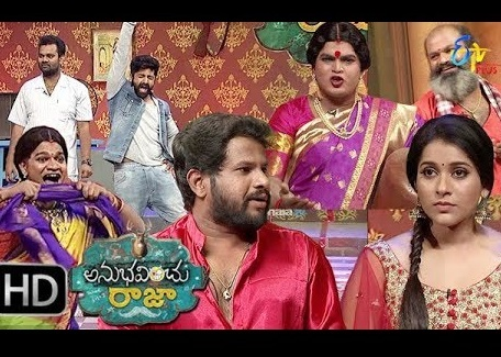 Anubhavinchu Raja Comedy Show – 19th May with Rashmi, Aadi, Mangli