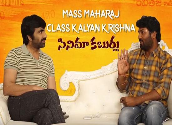 Ravi Teja – Kalyan Krishna interview about Nela Ticket