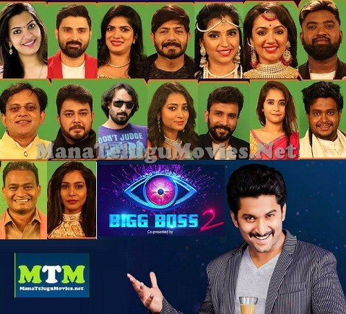 Nani Bigg Boss 2 Show – E16 – 25th June – Nominations Episode