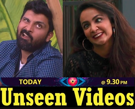 Bigg Boss 2 Unseen Videos Exclusive – Day8 – 17th June