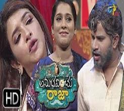 Anubhavinchu Raja Comedy Show – 23rd June Manchu Lakshmi & Rasmhi
