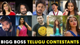 Bigg Boss 2 Contestants Personal Videos & Profiles – Exclusive