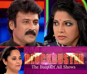 Anasuya Blockbuster Fun Game Show – Shekar Master – 18th June