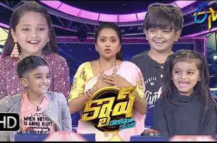Suma Cash Game Show – 16th June – Yodha, Vinni, Naresh, Deevena