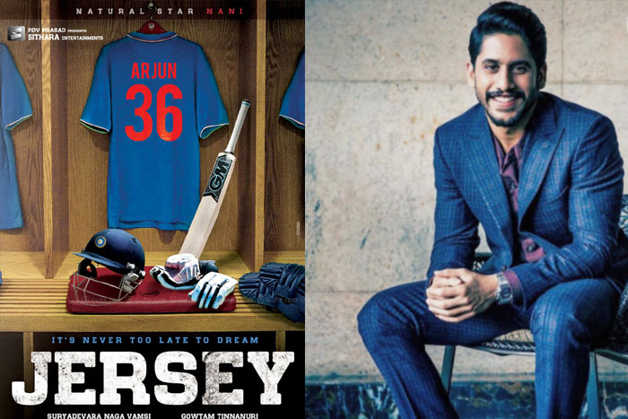 After Nani, Chaitu Turns Cricketer