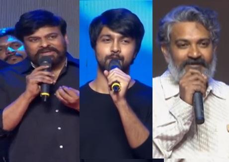 Chiranjeevi, Kalyan Dev Rajamouli Speech at Vijetha Audio Launch