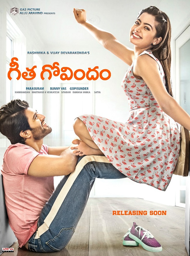 Geetha Govindam : Movie Review