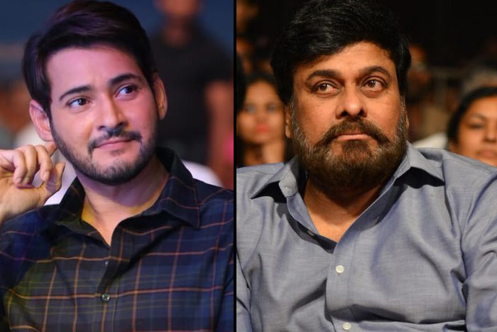 Expect Soft Love Story From Chiru Or Mahesh