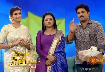 Lakshmi Manchu Memu Saitham – Season 2 – 17th Jun with Suma Rajiv Kanakala