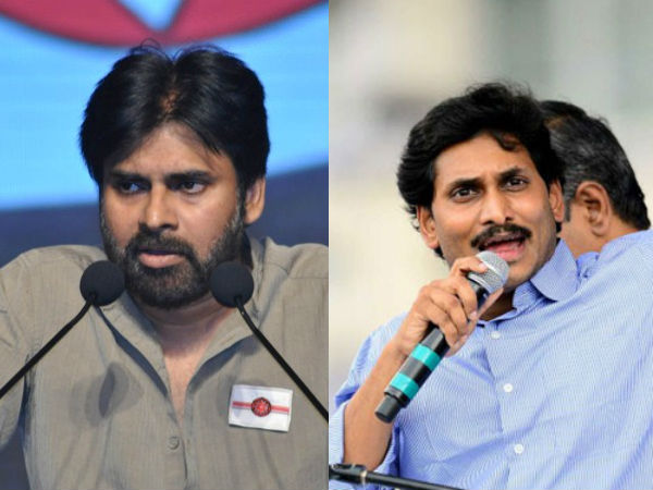 Jana Sena To Support YSRC In Next Polls?