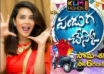 Pandaga Chesko show – 25th June with Hariteja