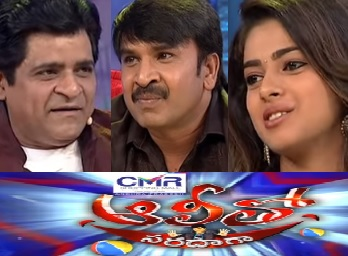 Alitho Saradagaa – 18th June with Srinivas Reddy, Siddhi Idnani