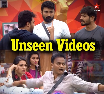 Bigg Boss 2 Unseen Videos Exclusive – 23rd June