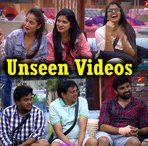 Bigg Boss 2 Unseen Videos Exclusive – Day38- 18th July