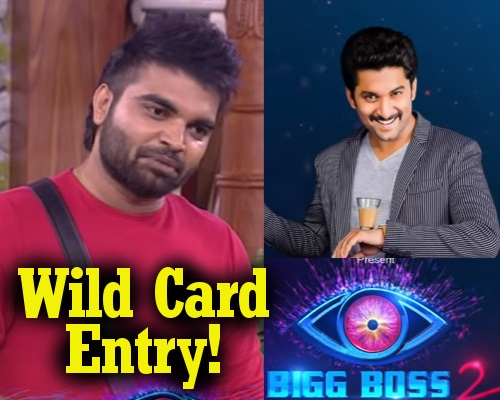 Nani Bigg Boss 2 Show – E40 – 19th July – Wild Card Entry