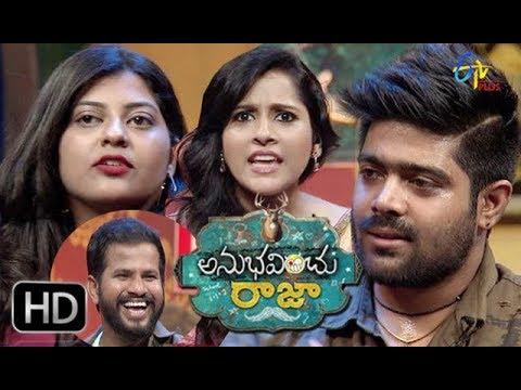 Anubhavinchu Raja Comedy Show – 18th  Aug – Reshmi, Adhire Abhi, Ramprasaad