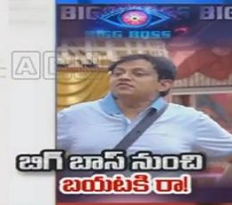 Bigg Boss Telugu 2 contestant Babu Gogineni booked for alleged misuse of Aadhar details