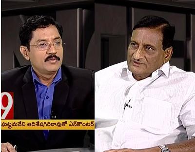CP Ghattamaneni Adiseshagiri Rao in Encounter With Murali Krishna