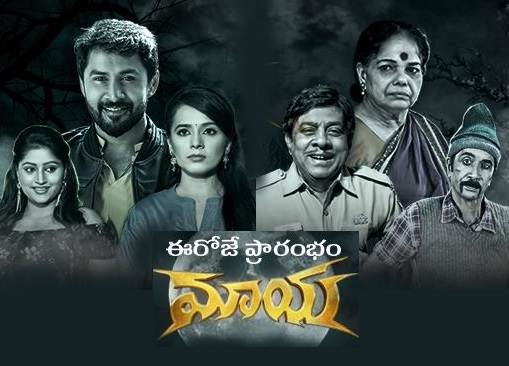 Maaya Telugu Serial – E89 – 9th Nov