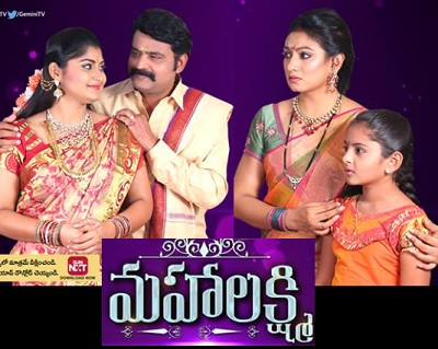 Mahalakshmi Daily Serial – E64 – 19th Oct