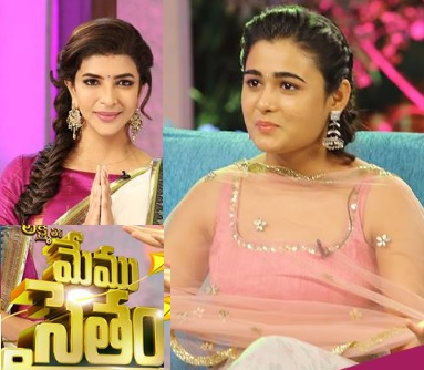 Lakshmi Manchu Memu Saitham – Season 2 – 15th July with Shalini Pandey