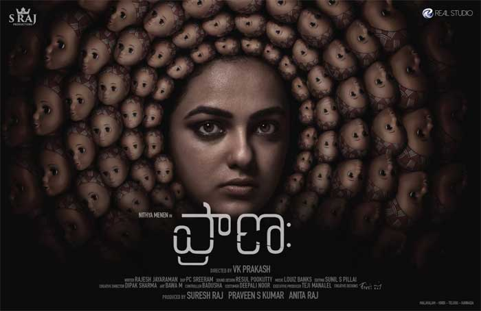 First look: Nithya's multi-lingual 'Praana'