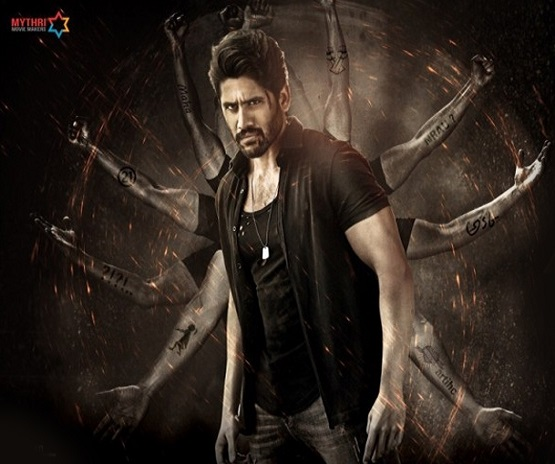 Savyasachi : Movie Review