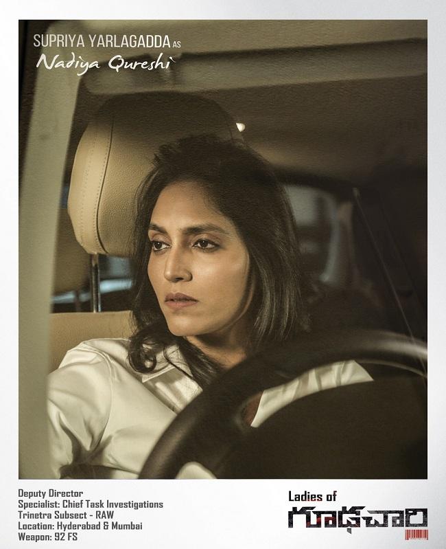 Pawan First heroine Becomes Gudachari Lady !
