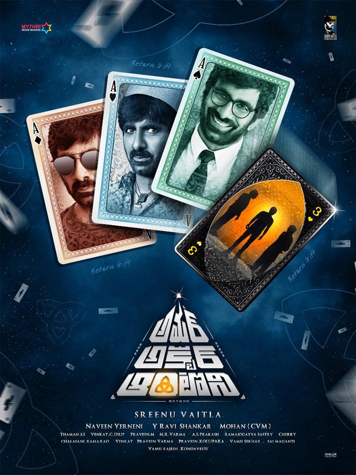 Amar Akbar Anthony : Movie Review