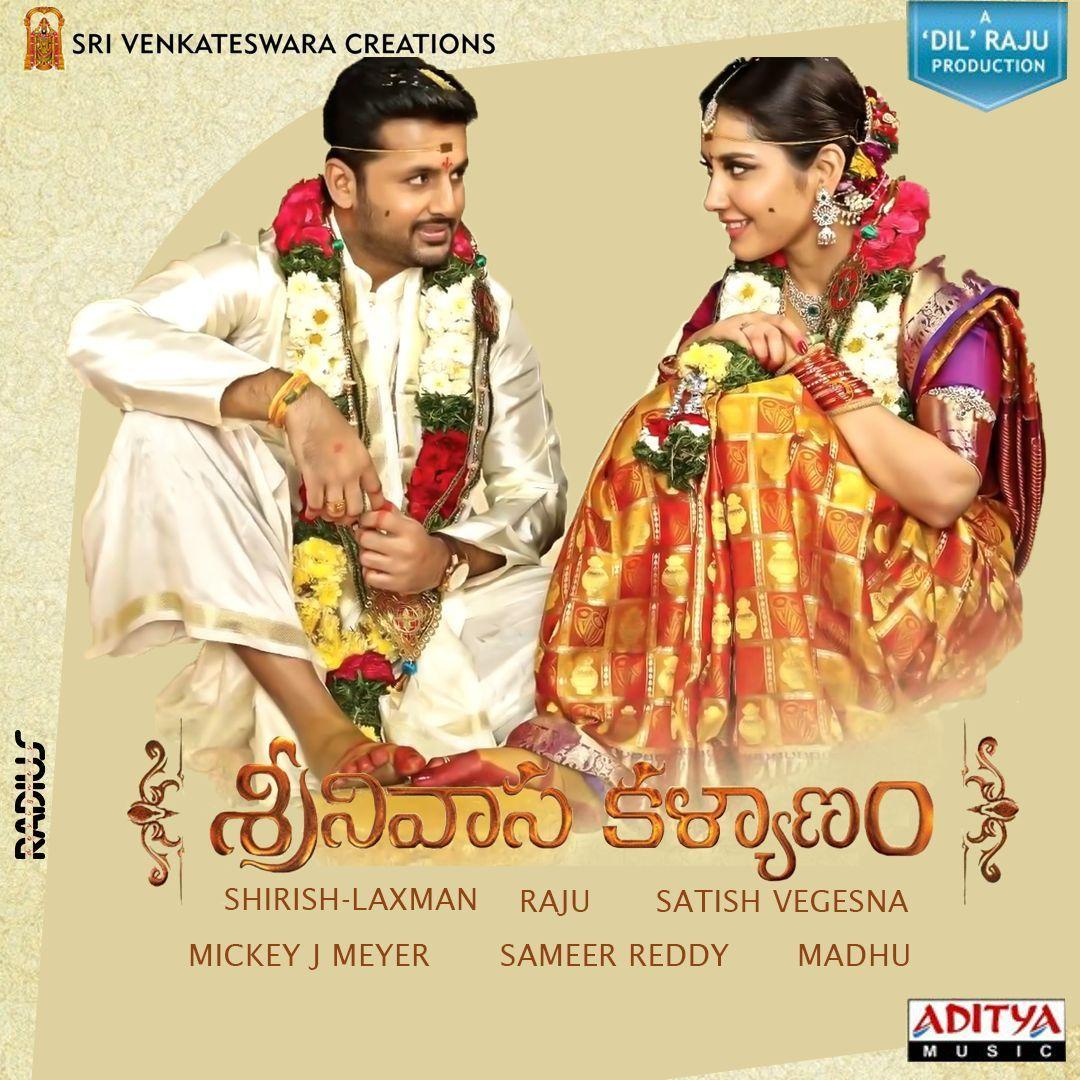 Srinivasa Kalyanam : Movie Review
