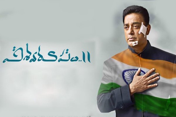 Vishwaroopam 2 : Movie Review