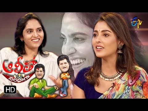 Alitho Saradagaa – 20th Aug With Supriya, Madhu Shalini