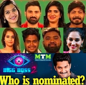 Nani Bigg Boss 2 Show – E65 – 13th Aug – Nominations Episode