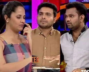Anasuya Blockbuster Fun Game Show – 20th Aug