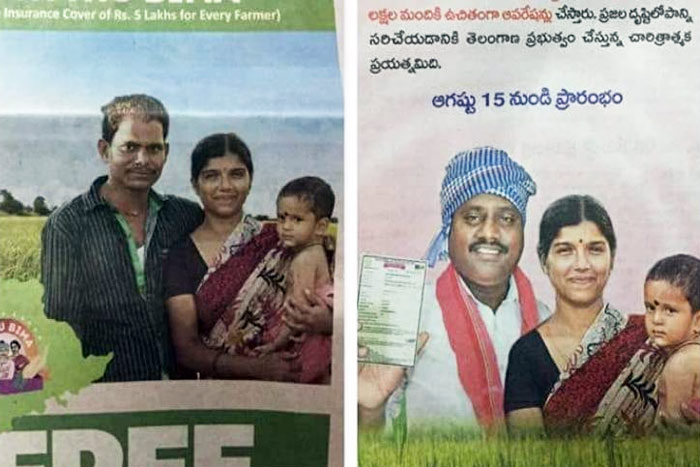 Husband Changed in Telangana Ad, Wife Offended