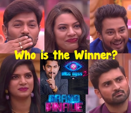 Nani Bigg Boss 2 Show – E112 – 30th  Sep – Grand Finale