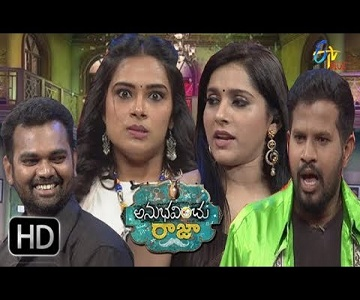 Anubhavinchu Raja Comedy Show – 10th Nov – Reshmi, Anchor Hari Teja