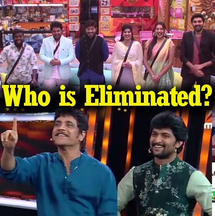 Nani Bigg Boss 2 Show – E105 – 23rd  Sep – Elimination Episode