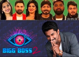 Nani Bigg Boss 2 Show – E103 – 21st  Sep – Kaushal – Mr Handsome