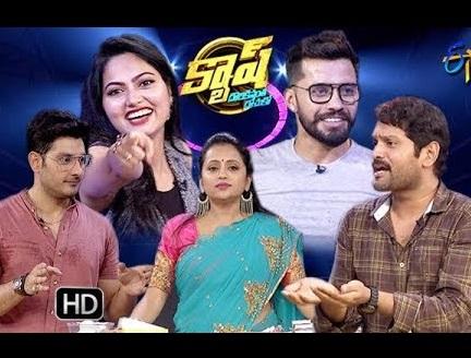 Suma Cash Game Show – 15th Sep – Suhasini, Ali, Koushik, Vishwa
