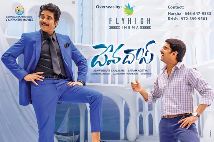Reel Buzz: So Many Cooks For Nag-Nani's Devadas?