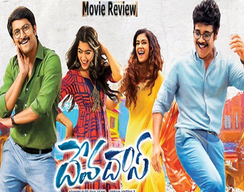 Devadas : Movie Review