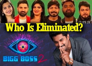 Nani Bigg Boss 2 Show – E104 – 22nd  Sep – Elimination Episode