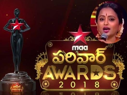 Star Maa TV Serial Awards – Full Video