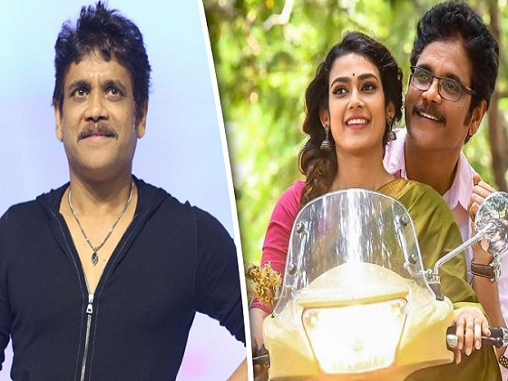 Nag's Comment About Heroine! That's The Reason