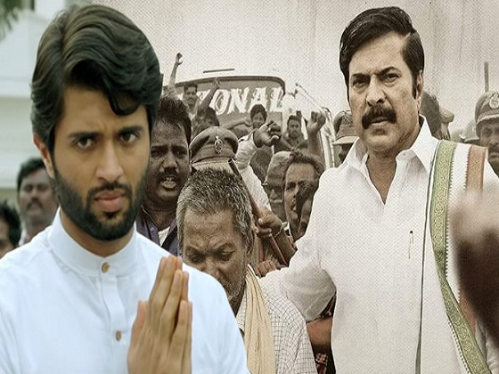MAA Scandal Covered Up By Tollywood Bigshots?