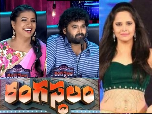 Rangasthalam – Celebrities Dance Show – 18th Nov – Anasuya & Roja