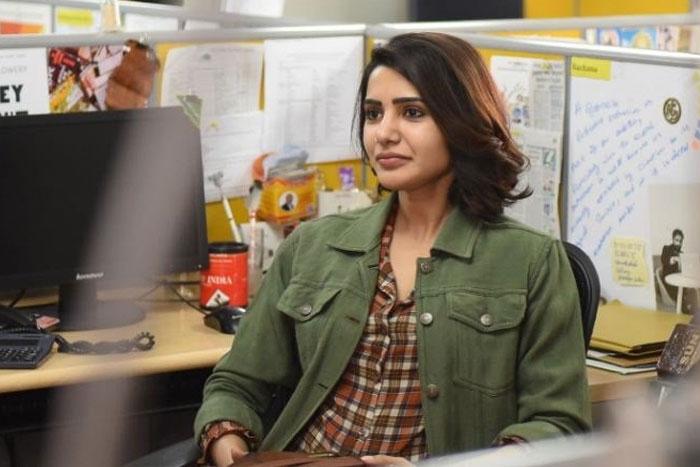 Samantha Gets Flops in Tamil
