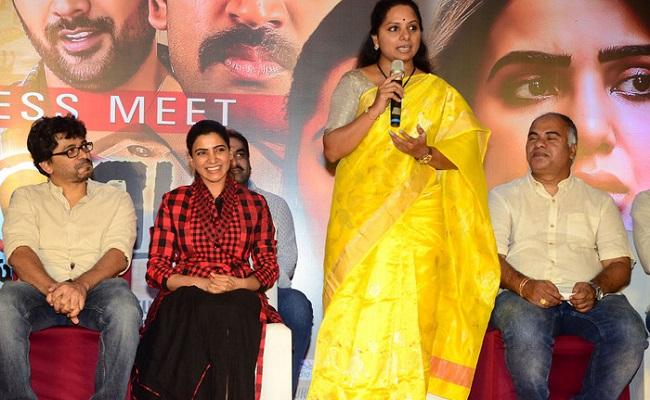 Samantha is an epitome of modern woman: Kavitha