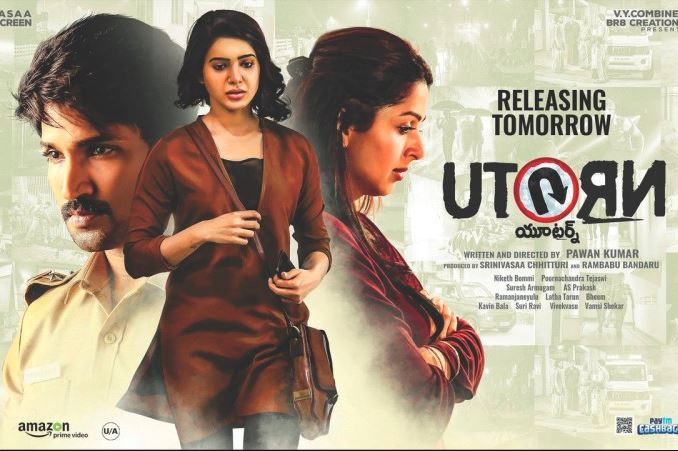 U-Turn Movie Review and Rating